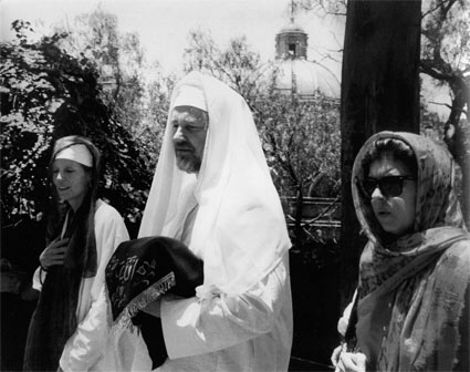 Sheikha Fariha, Sheikh Nur, and Sheikha Amina at the shrine of the Virgin of Guadalupe in Tepeyac, Mexico