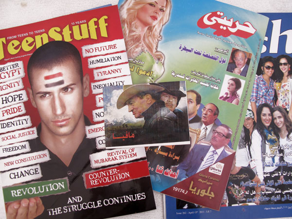 Egyptian Revolution, Tahrir Square, Babak Radboy, Tiffany Malakooti, Christopher Lopez-Thomas, Negar Azimi