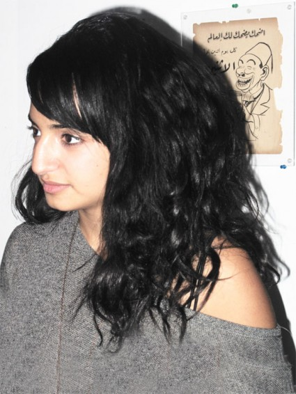 Yumna Al-Arashi